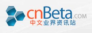 cnbeta_logo