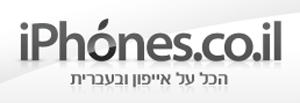 iphones_il_logo_thumb