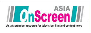 on-screen-asia-logo